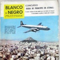 Coleccionismo de Revista Blanco y Negro: REVISTA BLANCO Y NEGRO. Nº 2603 DE 24 DE MARZO 1962 CONCURSO BODA PRÍNCIPES EN ATENAS. Lote 115945067