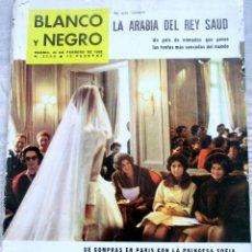 Coleccionismo de Revista Blanco y Negro: REVISTA BLANCO Y NEGRO. Nº 2599 DE 24 DE FEBRERO DE 1962 LA ARABIA DEL REY SAUD. Lote 115931815