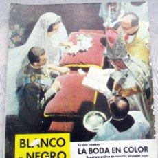 Coleccionismo de Revista Blanco y Negro: REVISTA BLANCO Y NEGRO. Nº 2612 DE 26 DE MAYO DE 1962 LA BODA EN COLOR. Lote 115744651