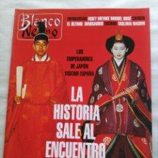 Coleccionismo de Revista Blanco y Negro: BLANCO Y NEGRO. SEMANARIO DE ABC. EMPERADORES DE JAPÓN. MIGUEL BOSÉ. COREA DEL SUR. Lote 118340570
