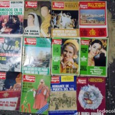 Coleccionismo de Revista Blanco y Negro: LOTE DE 19 REVISTAS - BLANCO Y NEGRO - DE AÑOS 1972 , 73 Y 78.. Lote 119236359