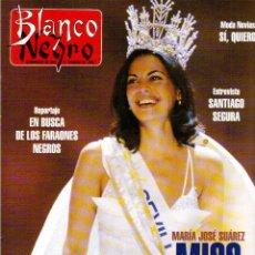 Coleccionismo de Revista Blanco y Negro: 1996. MARÍA JOSÉ SUÁREZ. ANNE IGARTIBURU. VER SUMARIO.... Lote 120108655