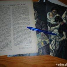 Coleccionismo de Revista Blanco y Negro: RECORTE PRENSA : JOSE GUITIERREZ-SOLANA. BLANCO Y NEGRO, FEBRERO 1958. Lote 121964843