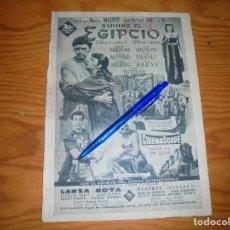 Coleccionismo de Revista Blanco y Negro: PUBLICIDAD DE LA PELICULA : SINUHE, EL EGIPCIO. VICTOR MATURE, JEAN SIMMONS. GARBO, ABRIL 1955. Lote 121970027