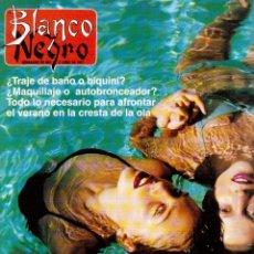 Coleccionismo de Revista Blanco y Negro: 1997. MANOLETE. PAULA VAZQUEZ. IVONNE REYES.MILLA JOVOVICH.MARIBEL VERDÚ. VER SUMARIO.. Lote 123394563