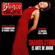 Coleccionismo de Revista Blanco y Negro: 1994. SARA MONTIEL Y GIANCARLO VIOLA. JOAQUÍN CORTÉS. ENRIQUE MORENTE. CAMARÓN.KETAMA.JOSÉ MERCÉ .... Lote 125905687