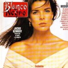 Coleccionismo de Revista Blanco y Negro: 1994. CAROLINA DE MÓNACO (EN 10 PÁGS.). LYDIA BOSCH. MIGUEL BOSÉ. BLANCA SUELVES. VER SUMARIO .... Lote 125993987