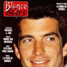 Coleccionismo de Revista Blanco y Negro: 1994. INÉS SASTRE. EVA PEDRAZA. MARISOL GALDÓN. LOLES LEÓN. VER SUMARIO .... Lote 126000459