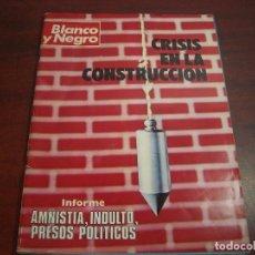 Coleccionismo de Revista Blanco y Negro: BLANCO NEGRO AÑO 1975- Nº 3316- MANUEL CANTARERO - LUIS MIGUEL DOMINGUIN. Lote 126003435