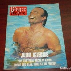 Coleccionismo de Revista Blanco y Negro: BLANCO NEGRO AÑO 1989 JULIO- Nº 3657- ENTREVISTA JULIO IGLESIAS- REPORTAJE LOS CABALLOS DEL MAR. Lote 147342742