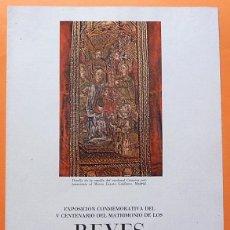 Colecionismo de Revistas Preto e Branco: EL ARTE EN LA ÉPOCA DE LOS REYES CATÓLICOS: III. ARTES APLICADAS - FASCÍCULO DE BLANCO Y NEGRO. Lote 131075748