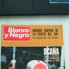 Coleccionismo de Revista Blanco y Negro: REVISTA BLANCO Y NEGRO AÑO 1971, OCAÑA, ANTES Y DESPUÉS DE LA DESGRACIA . Lote 131172100