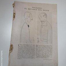 Coleccionismo de Revista Blanco y Negro: REVISTA BLANCO Y NEGRO 19/JULIO/1931. Lote 133531214