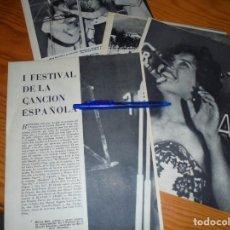 Coleccionismo de Revista Blanco y Negro: RECORTE PRENSA : I FESTIVAL CANCION ESPAÑOLA. MONNA BELL, MARY SANCHEZ. BLANCO Y NEGRO, JULIO 1959. Lote 133622350