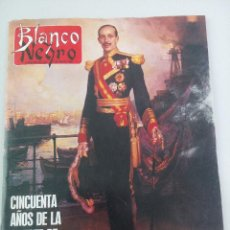 Coleccionismo de Revista Blanco y Negro: BLANCO Y NEGRO. 3 DE MARZO 1991.-ESPECIAL CINCUENTA AÑOS DE LA MUERTE DE ALFONSO XIII -. Lote 133718198