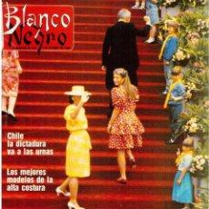Coleccionismo de Revista Blanco y Negro: 1988. SITO PONS. CRISTINA MARSILLACH. ALASKA. MICK JAGGER. BEATRIZ SANTANA. VER SUMARIO.. Lote 134382470