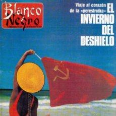 Coleccionismo de Revista Blanco y Negro: 1989. ISABEL SERRANO. BIBÍ ANDERSEN. BEATRIZ SANTANA. MIGUEL BOSÉ. VER SUMARIO.. Lote 134751594