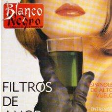 Coleccionismo de Revista Blanco y Negro: 1989. FILTROS DE AMOR. DANZA INVISIBLE. MIGUEL BOSÉ. MARIBEL VERDÚ. HÉCTOR VEGA. VARGAS LLOSA. VER. Lote 135648107