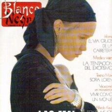 Coleccionismo de Revista Blanco y Negro: 1989. JOSÉ MERCÉ. MECANO. GABINETE CALIGARI. AITANA SÁNCHEZ-GIJÓN. VER SUMARIO.. Lote 135668415