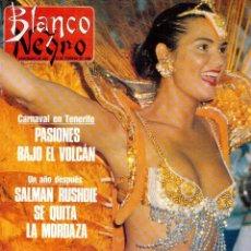 Coleccionismo de Revista Blanco y Negro: 1990. LUZ CASAL. EL DIABLO EN EL CUERPO. AUGE DE SATÁN Y RETORNO DE LOS EXORCISTAS. AMALIA RODRIGUES. Lote 137658754