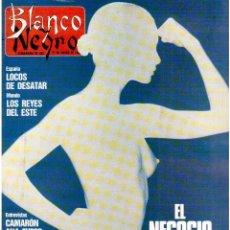 Coleccionismo de Revista Blanco y Negro: 1990. ALFREDO DI STÉFANO. JANET JACKSON. MIGUEL BOSÉ. CAMARÓN. SILVIA MARSÓ. MIQUEL BARCELÓ. . Lote 137670326