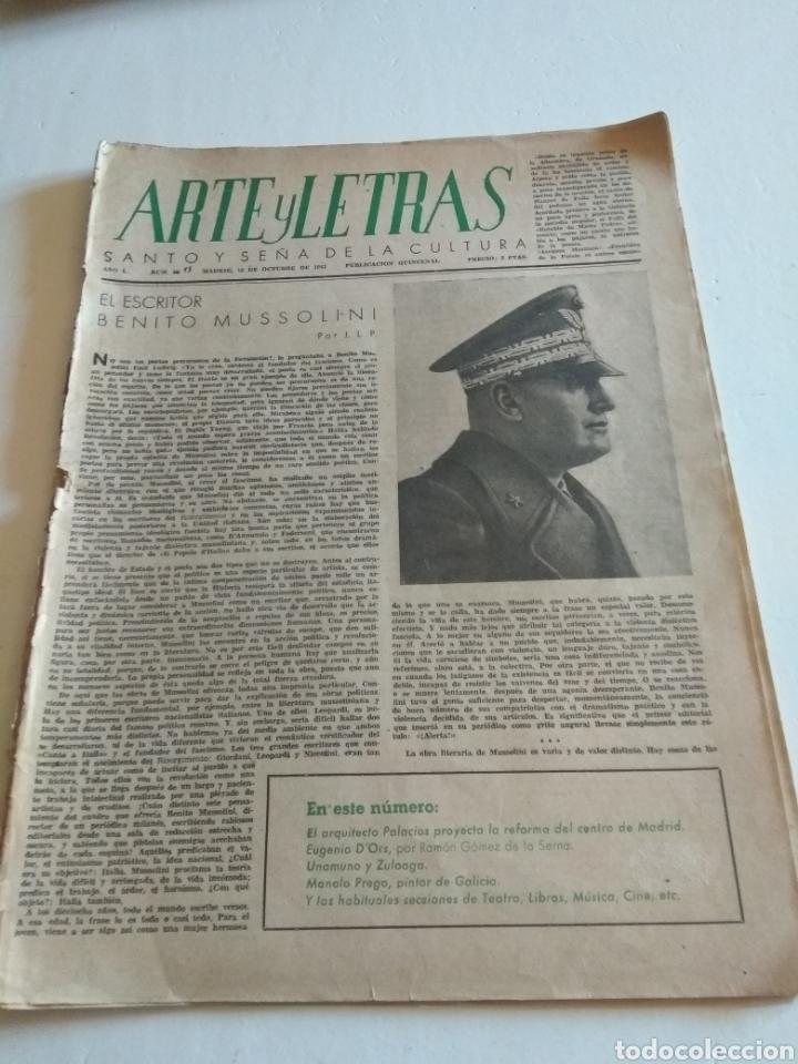 REVISTA ARTES Y LETRAS AÑO 1 N.13 15 DE OCTUBRE DE 1943 (Coleccionismo - Revistas y Periódicos Modernos (a partir de 1.940) - Blanco y Negro)