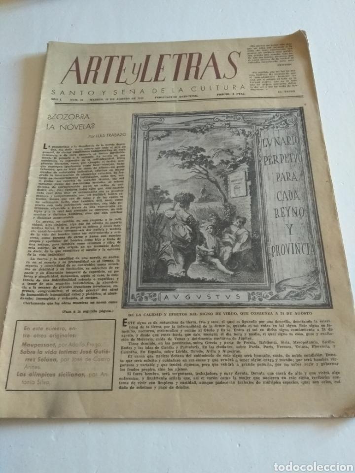 REVISTA ARTE Y LETRAS AÑO 1 N.10 15 DE AGOSTO DE 1943 (Coleccionismo - Revistas y Periódicos Modernos (a partir de 1.940) - Blanco y Negro)