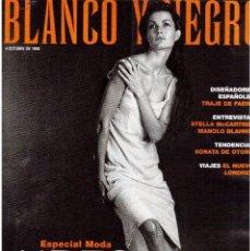 Coleccionismo de Revista Blanco y Negro: 1998. ENRIQUE IGLESIAS. STELLA MCCARTNEY. NIEVES ÁLVAREZ. EUGENIA SILVA. VANESSA LORENZO. VER.. Lote 140044506