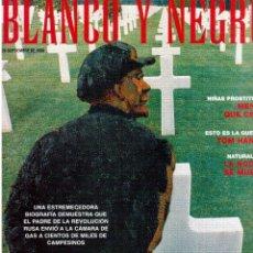 Coleccionismo de Revista Blanco y Negro: 1998. ELLA BAILA SOLA. UMA THURMAN. RAFAEL FRÜHBECK DE BURGOS. JOAN MANUEL SERRAT. TOM HANKS. VER. . Lote 140168978
