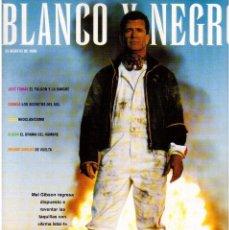 Coleccionismo de Revista Blanco y Negro: 1998. MARÍA DE MEDEIROS. RUTH GABRIEL. TANGERINE DREAMS. BROOKE SHIELDS. LOS CENTELLA. JOSÉ TOMÁS.. Lote 140177050