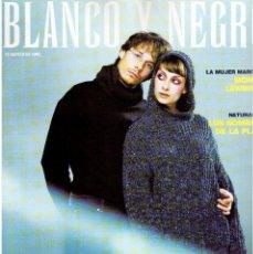Coleccionismo de Revista Blanco y Negro: 1998. ARANCHA DEL SOL. RAFAEL AMARGO. NAJWA NIMRI Y FELE MARTÍNEZ. INÉS SASTRE. VER SUMARIO. . Lote 140178754