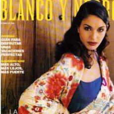 Coleccionismo de Revista Blanco y Negro: 1998. CLARA MONTES. KEPA JUNQUERA. ALEJANDRO SANZ.(6 PÁGS). OUKA KEKE. XUXA. DORANTES. SILVIA MUNT. . Lote 140190766