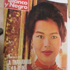 Coleccionismo de Revista Blanco y Negro: BLANCO Y NEGRO REVISTA SEMANAL N 3157 4 NOVIEMBRE 1972. Lote 140309690