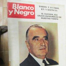 Coleccionismo de Revista Blanco y Negro: BLANCO Y NEGRO REVISTA SEMANAL N 3125 25 DE MARZO DE 1972. Lote 140310094