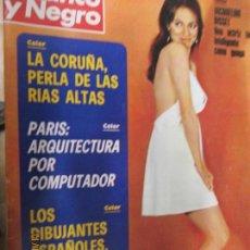 Coleccionismo de Revista Blanco y Negro: BLANCO Y NEGRO REVISTA SEMANAL Nº 3143 29 DE JULIO DE 1972. Lote 140310658