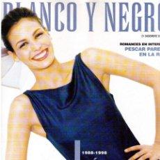 Coleccionismo de Revista Blanco y Negro: 1997. INÉS SASTRE. ROCÍO JURADO. CARMEN NUÑO. JOSÉ MARÍA CANO. ACTOR'S STUDIO. RAJASTÁN. VER SUMARIO. Lote 140660554