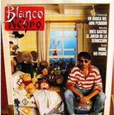 Coleccionismo de Revista Blanco y Negro: 1993. JUDIT MASCÓ. CRISTINA PIAGET. ELSA ANKA. GUNS N' ROSES. INÉS SASTRE. MÓNICA ALBERT. VER.. Lote 141308398