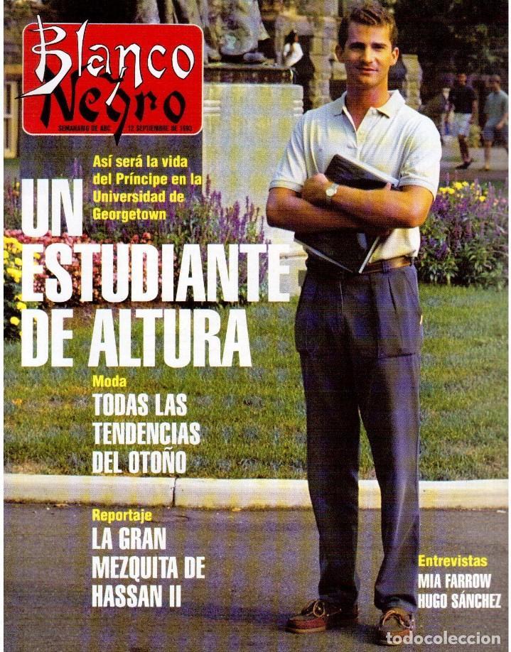 1993. ANA GARCÍA OBREGÓN. BEATRIZ SANTANA. BEATRIZ RICO. MIA FARROW. LA DANZA DEL VIENTRE. VER. (Coleccionismo - Revistas y Periódicos Modernos (a partir de 1.940) - Blanco y Negro)