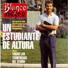 Coleccionismo de Revista Blanco y Negro: 1993. ANA GARCÍA OBREGÓN. BEATRIZ SANTANA. BEATRIZ RICO. MIA FARROW. LA DANZA DEL VIENTRE. VER. . Lote 141439826