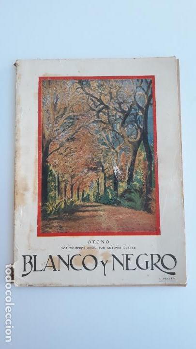 REVISTA ILUSTRADA BLANCO Y NEGRO, NUMERO 1897, 25 SEPTIEMBRE 1927. W (Coleccionismo - Revistas y Periódicos Modernos (a partir de 1.940) - Blanco y Negro)