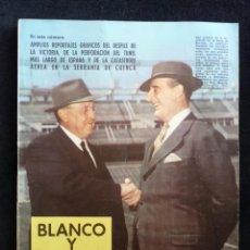 Collectionnisme de Magazine Blanco y Negro: REVISTA BLANCO Y NEGRO. Nº 2453, 1959. BOLERAS AL AIRE LIBRE, EL TUNEL DE LA ENGAÑA, CATASTROFE AERE. Lote 144126578