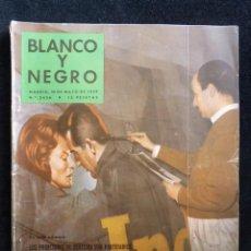Coleccionismo de Revista Blanco y Negro: REVISTA BLANCO Y NEGRO. Nº 2456, 1959. CARTELONES DE CINE, LA NUEVA CASA DE VELÁZQUEZ. Lote 144126886