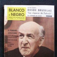 Coleccionismo de Revista Blanco y Negro: REVISTA BLANCO Y NEGRO. Nº 2536, 1960. FABIOLA, CAZA DE ELEFANTES. Lote 144130602