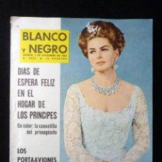 Coleccionismo de Revista Blanco y Negro: REVISTA BLANCO Y NEGRO. Nº 2692, 1963. INGRID BERGMAN, MAX LINDER. Lote 144138650