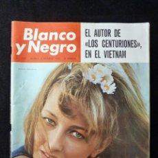 Coleccionismo de Revista Blanco y Negro: REVISTA BLANCO Y NEGRO. Nº 2787, 1965. ALICIA BORRÁS, EL PATIO DE LOS LEONES. Lote 144139882