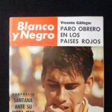 Coleccionismo de Revista Blanco y Negro: REVISTA BLANCO Y NEGRO. Nº 2799, 1965. MANOLO SANTANA. CARMEN AMAYA . Lote 144140674