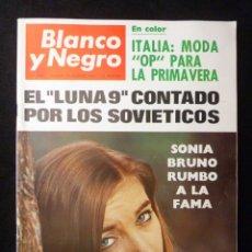 Coleccionismo de Revista Blanco y Negro: REVISTA BLANCO Y NEGRO. Nº 2807, 1966. SONIA BRUNO, MONDEÑO, MODA ITALIANA PRIMAVERA. Lote 144141026