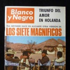Coleccionismo de Revista Blanco y Negro: REVISTA BLANCO Y NEGRO. Nº 2810, 1966. BRINNER LOS SIETE MAGNÍFICOS, RAPHAEL EUROVISION, TAPIES. Lote 144141162