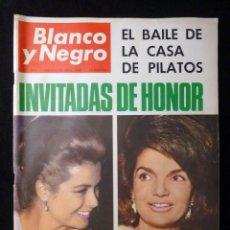 Coleccionismo de Revista Blanco y Negro: REVISTA BLANCO Y NEGRO. Nº 2816, 1966. CERÁMICA ESPAÑOLA, BARCELONA PLAZA DE LAS GLORIAS, SOFIA LORE. Lote 144141294