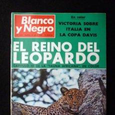 Coleccionismo de Revista Blanco y Negro: REVISTA BLANCO Y NEGRO. Nº 2934, 1968. TENIS COPA DAVIS GISBERT AMO DE LA FINAL, VIZCAYA. Lote 144143222